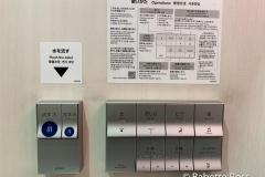 Narita Bathroom