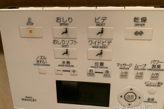 Hotel Toilet Control P anel