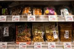 Small Supermarket