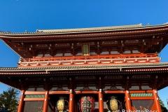 Kaminarimon (Kaminari Gate)