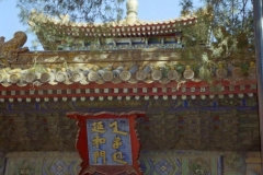 Forbidden City 1999-10-02