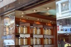 Birds Nests Store 1999-09-27