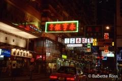Wan Chai 1999-09-28