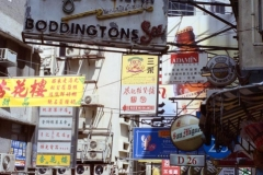 Lan Kwa Fong St 1999-10-04