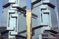 Hong Kong Park Lipp Center 1999-10-04