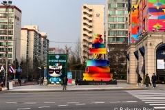 Gangnam K Pop Star Road