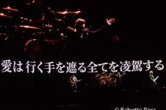 Saitama 2019-12-04